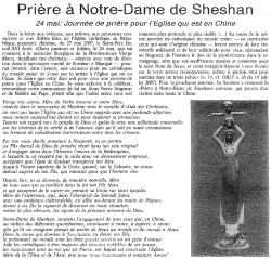 sheshan2